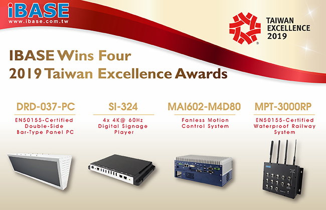 IBASE Wins Four 2019 Taiwan Excellence Awards