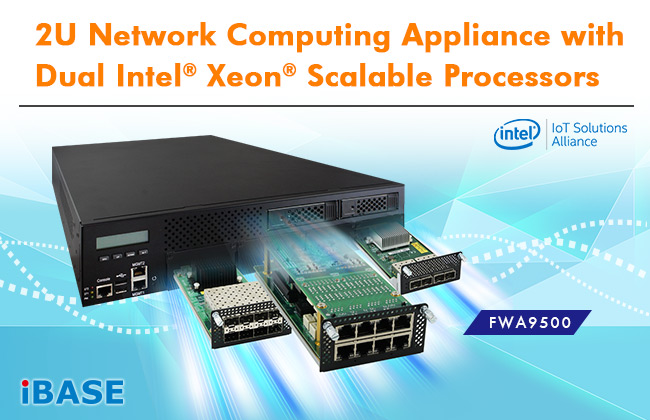 Performance 2U Network Appliance with Dual Intel® Xeon® Scalable