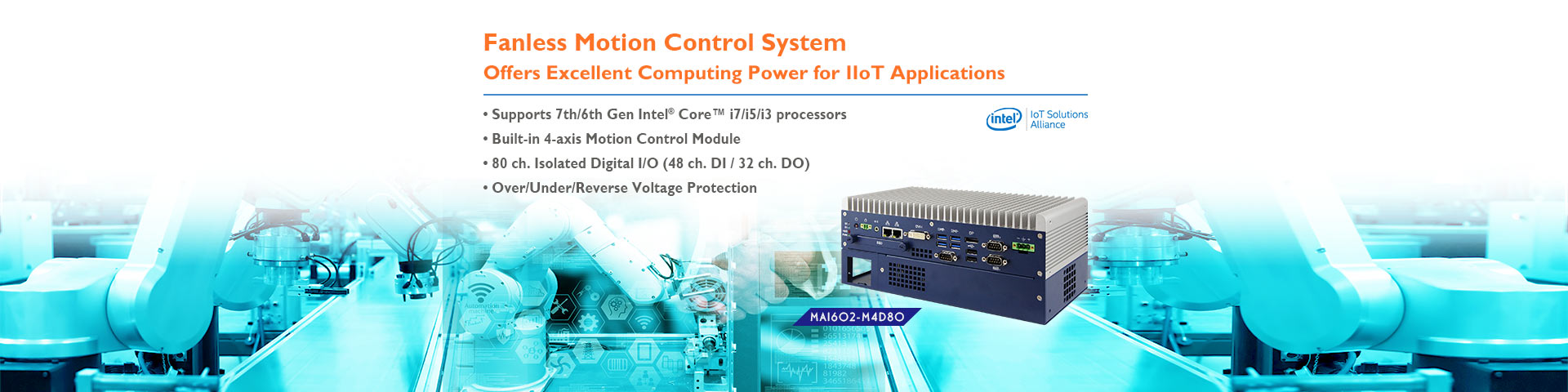 MAI602-M4D80 Fanless Motion Control System for Smart Machine Automation