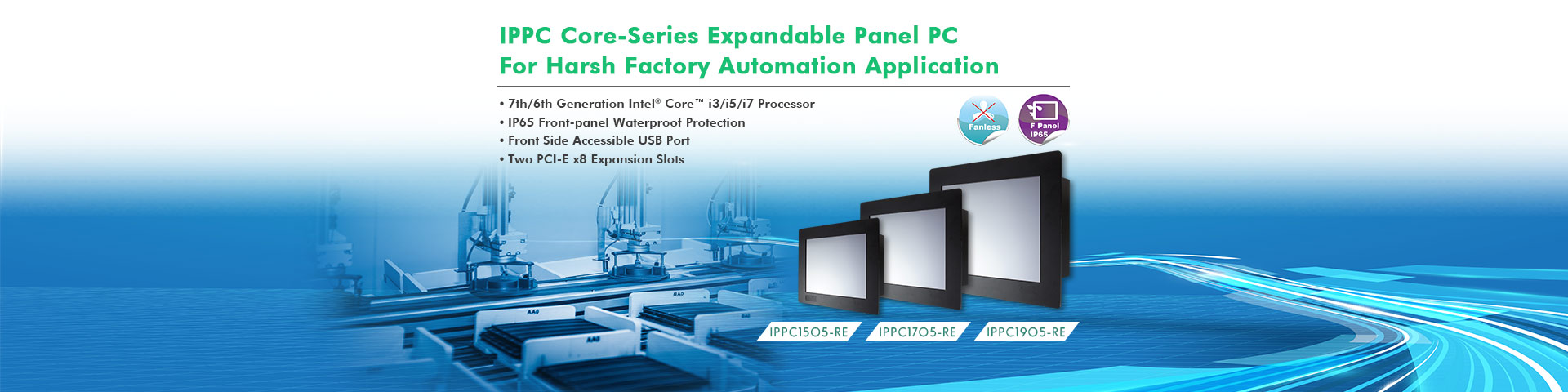 Expandable Panel PCs for Harsh Factory Automation Applications